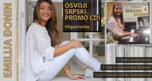 EmilijaCD_rs