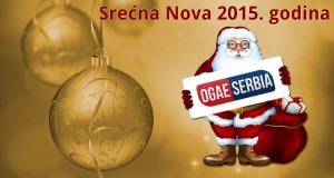 SrecnaNova2015
