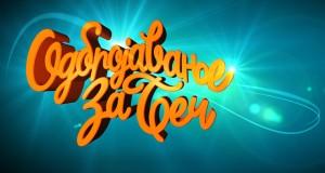 Logo / Foto: RTS
