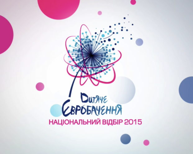 ukrainenflogo