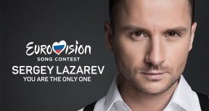 SergeyLazarev_spot