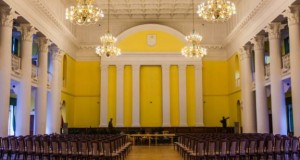 Column hall