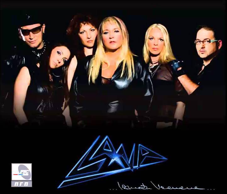 Grupa je 2016. objavila album Između vremena u izdanju PGP-RTS.