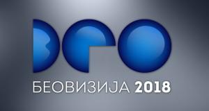 Beovizija2018_logosilver