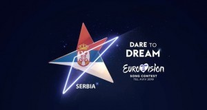 ESC logo 2019, Dare to Dream, Serbia, sajt