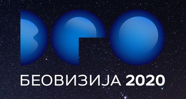 Beovizija2020sajt